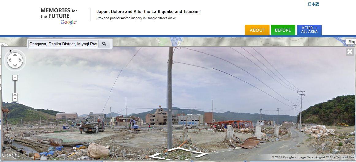 Oganawa – Google Stree View