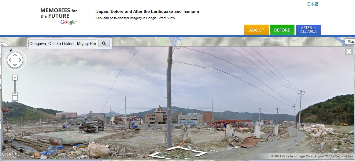 Oganawa – Google Stree View