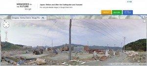 Oganawa - Google Stree View