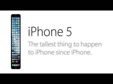 iPhone 5: se lo allungassimo ancora un po'?