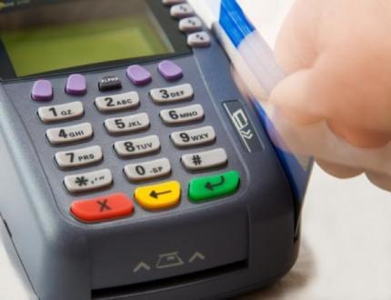 Furto delle credenziali d'accesso al conto corrente online