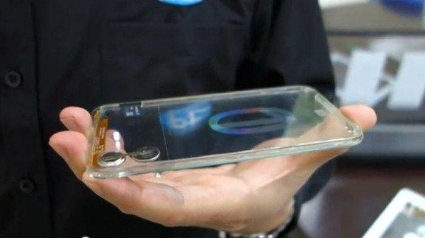 transparent-smartphone-polytron