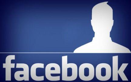 Facebook: aumentare le condivisioni