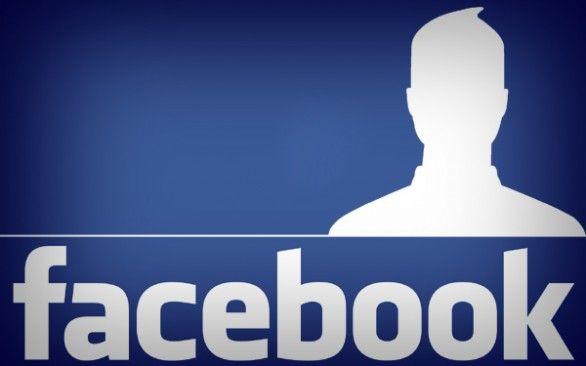 Facebook: come aumentare la condivisione dei propri contenuti