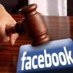 Diffamazione via Facebook: spazio pubblico o privato?