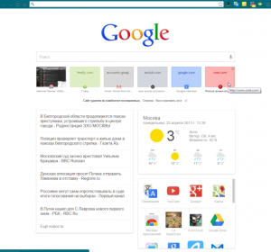 Google Now per Chrome