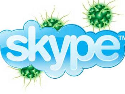 Malware Skype per la creazione di BitCoin