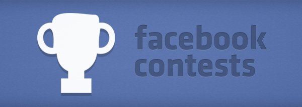Facebook marketing: organizzare un contest senza violare il regolamento