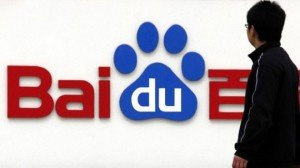 Baidu Glass