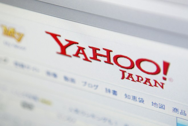 Yahoo Japan, rubati 22 milioni di account?