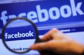 Facebook Graph Search Privacy