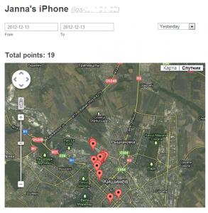 Spiare Coordinate GPS Cellulare