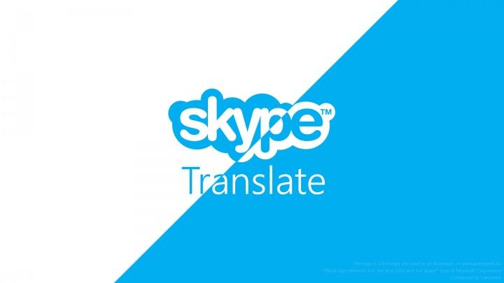 Traduttore Skype: in arrivo la traduzione in tempo reale delle conversazioni